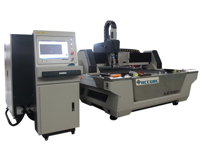 stroj za lasersko rezanje cijevi